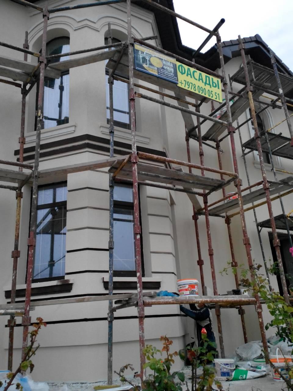 Фасад №39 2 этажа